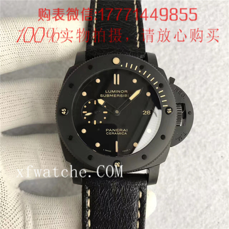XF厂,Panerai沛纳海LUMINOR SUBMERSIBLE 1950 3 DAYS PAM508